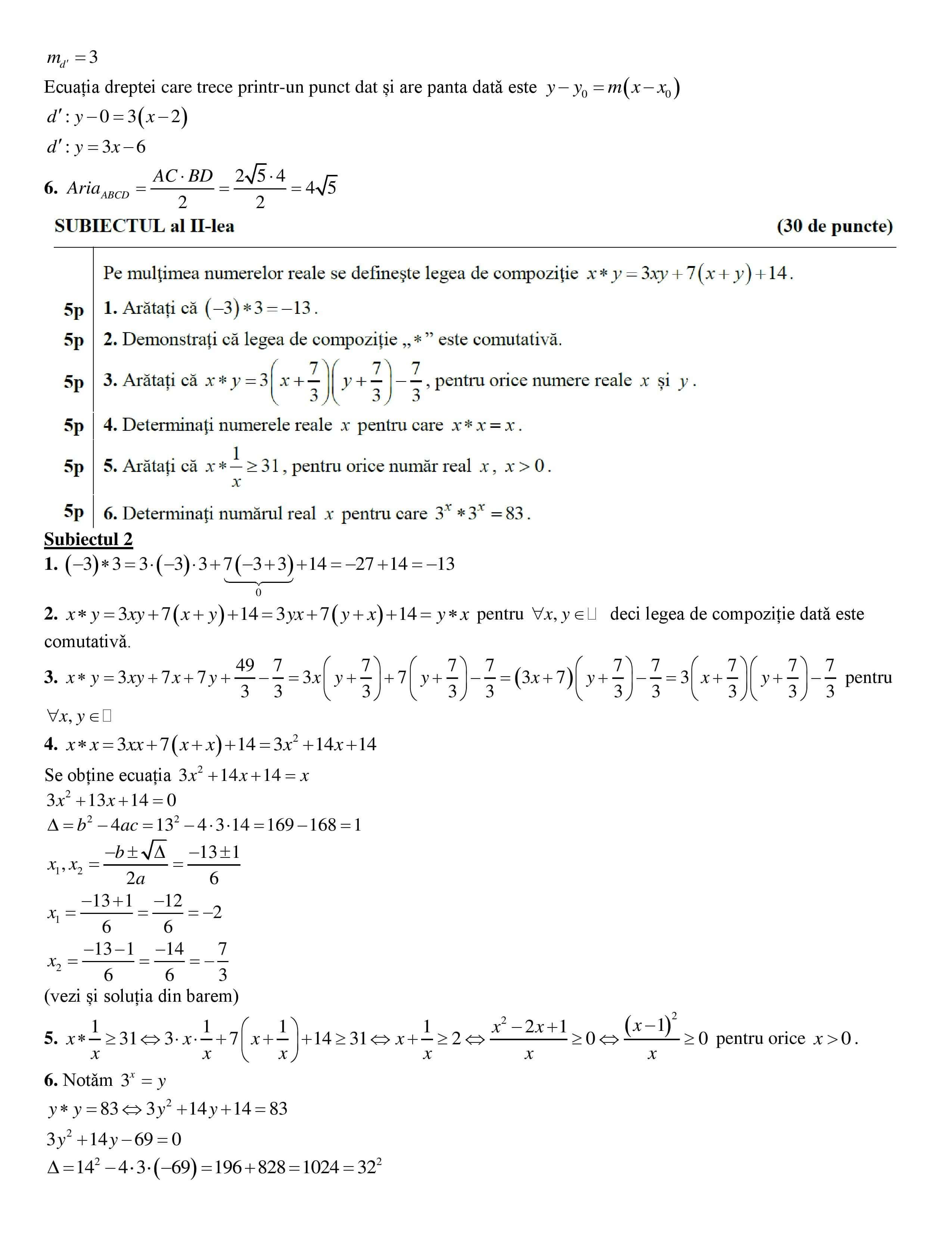Rezolvare model subiecte matematica bac 2021 M pedagogic